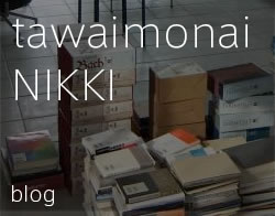 tawaimonai NIKKI BLOG